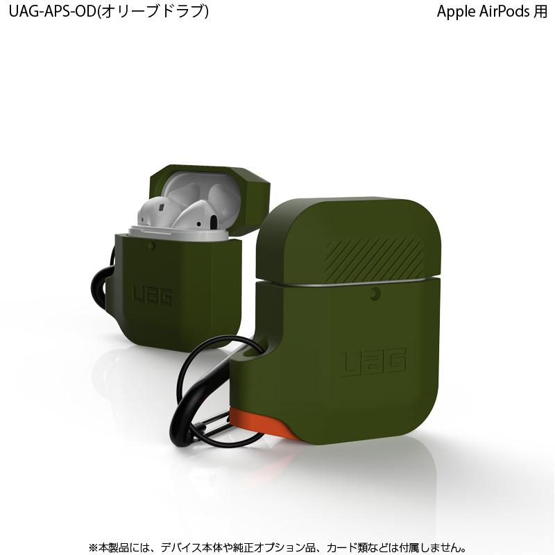 UAG Apple AirPods用 シリコーンケース 全4色 UAG-APSシリーズ