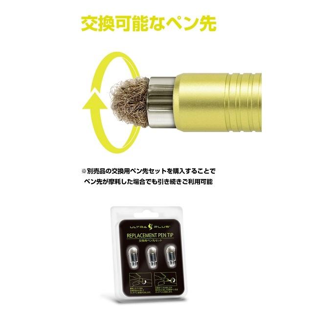 ULTRA PLUS 高耐久&低摩擦 ゲーミングスタイラス 全3色 UP-TPGシリーズ