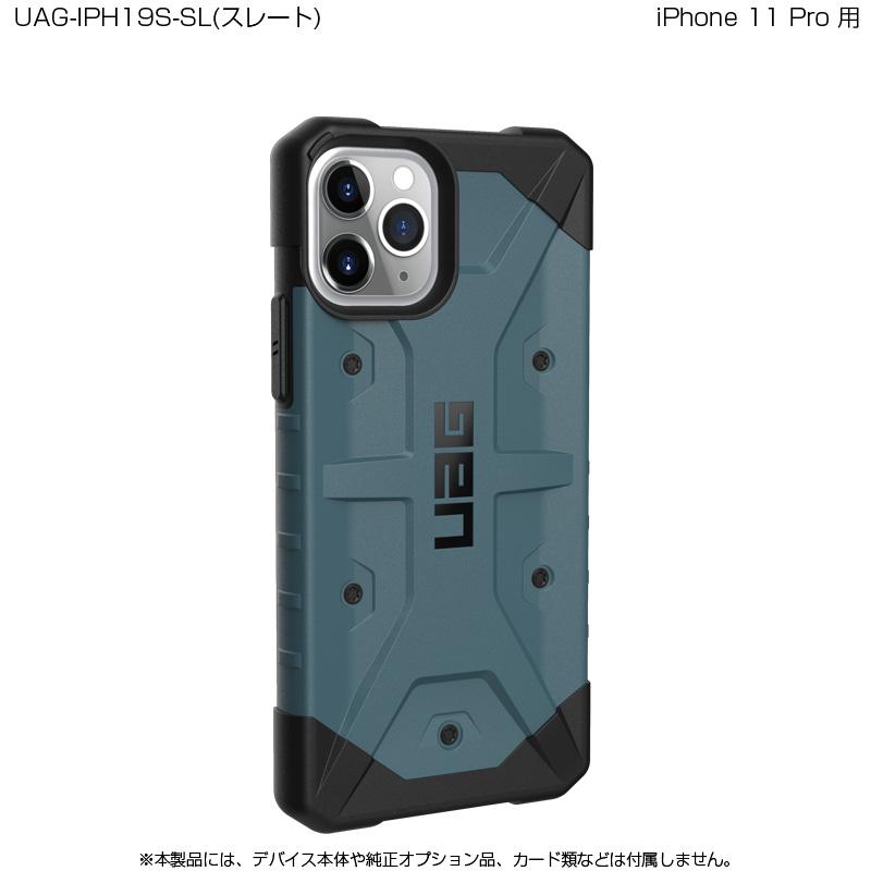【未開封】【日本正規代理店品】【訳ありプレミアムアウトレット】 UAG iPhone 11 Pro用 PATHFINDERケース スタンダードタイプ 全4色 耐衝撃 UAG-IPH19Sシリーズ 5.8インチ