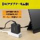 ULTRA PLUS 15.6インチ モバイルディスプレイ ブラック フルHD 144Hz タッチ機能付 USB-C入力対応 UP-M156THD