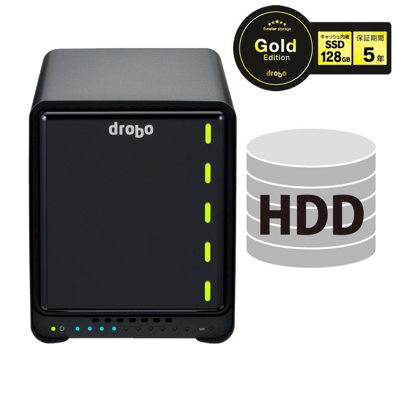 【納期1週間】 Drobo 5D3(Gold Edition) HDDパッケージ USB3.0 & Thunderbolt3対応 外付けHDDケース 3.5インチ×5bay Beyond RAID(R) ストレージシステム PDR-5D3GLD+HDD×5台【要同意】