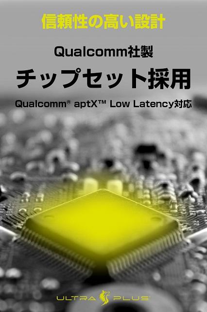 ULTRA PLUS Type-C対応ゲーミングサウンドトランスミッター UP-ATC ゲーム機用Bluetoothトランスミッター