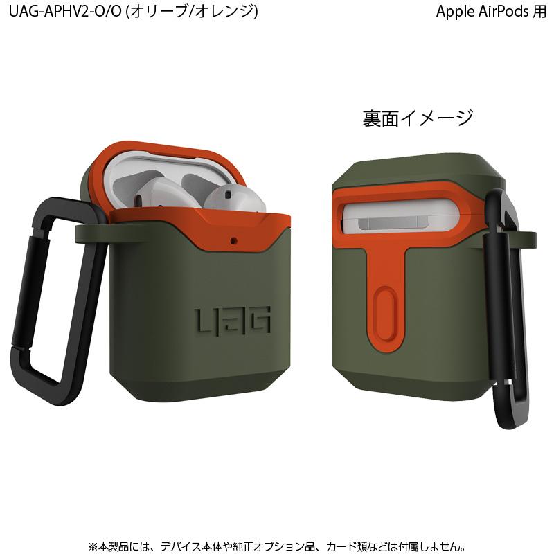 UAG Apple AirPods (第2/第1世代)用 HARD CASE_001 ハードケース 全4色 耐衝撃 UAG-APHV2シリーズ