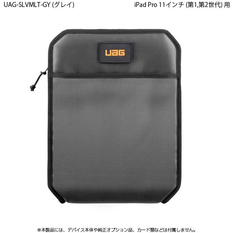 UAG 11インチiPad Pro用 SLEEVE ブラック 耐衝撃 UAG-SLVMLTシリーズ