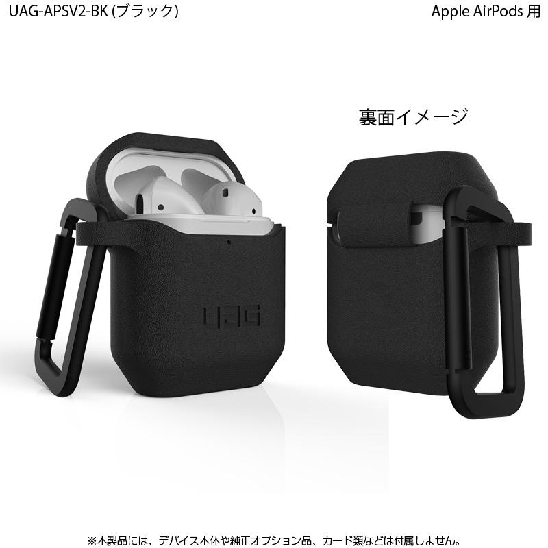UAG Apple AirPods (第2/第1世代)用 SILICONE_001 シリコーンケース 全4色 耐衝撃 UAG-APSV2シリーズ