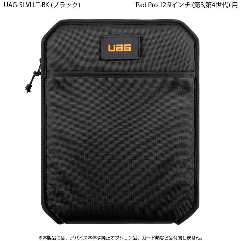 UAG 12.9インチiPad Pro(第3/4世代)用 SLEEVE 全3色 耐衝撃 UAG-SLVLLTシリーズ