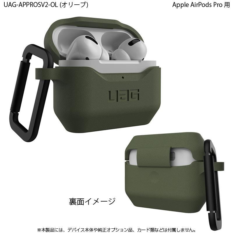 UAG Apple AirPods Pro用 SILICONE_001 シリコーンケース 全4色 UAG-APPROSV2シリーズ