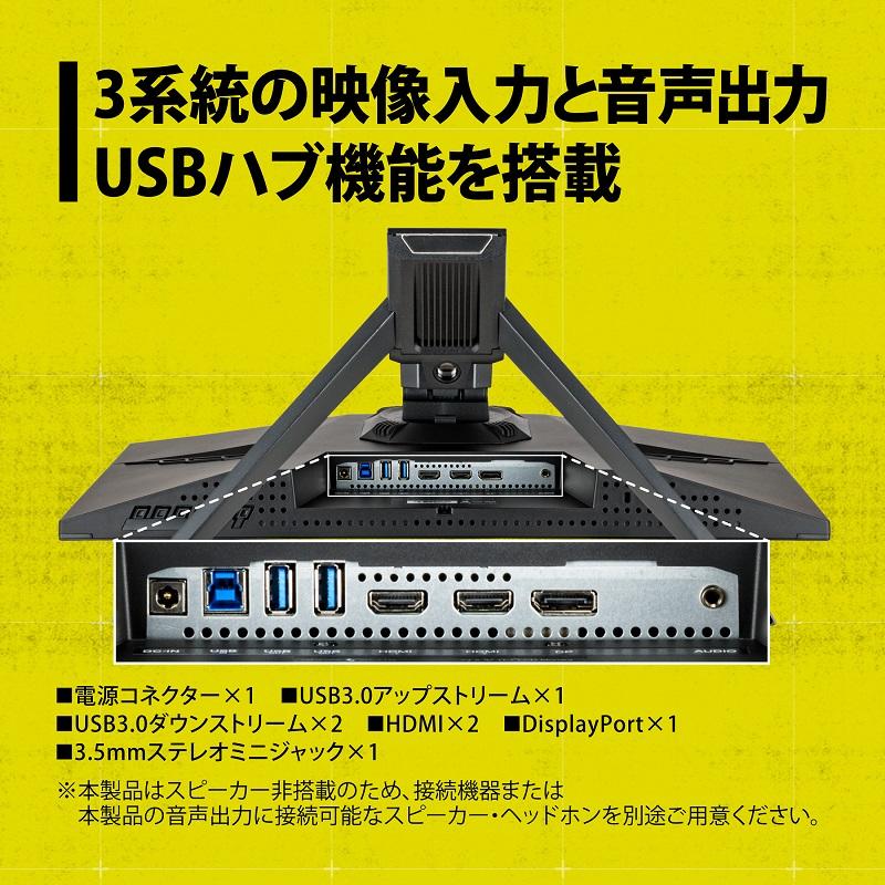 ULTRA PLUS 24.5型 144Hz TNパネル フルHD ゲーミング液晶ディスプレイ  PTFGLB-25W