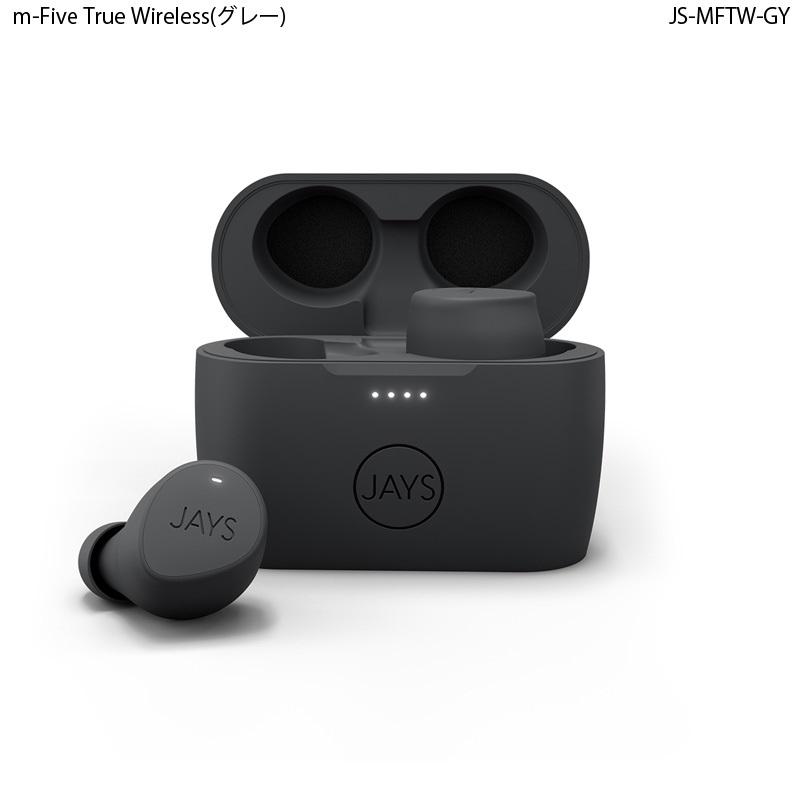 JAYS Bluetooth 5.0 ワイヤレスイヤホン m-Five True Wireless 全2色 JS-MFTWシリーズ
