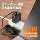 Unitap ケーブル一体型 PD65W対応 超急速充電器 ブラック PD3.0対応 USB type-c 1ポート PPS-PD65C