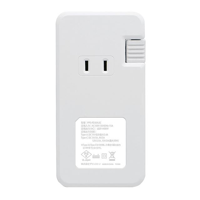Unitap PD30W対応 USB給電機能付きマルチタップ ホワイトAC 3口/Type−A 3ポート/Type-C 1ポート PPS-PD30A3C
