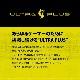 【通常保証付き】【訳ありプレミアムアウトレット】  ULTRA PLUS 27インチ曲面ゲーミング液晶ディスプレイ フルHD 曲面液晶パネル採用 PTFGFA-27C