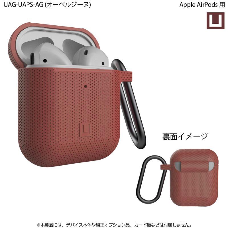 U by UAG Apple AirPods (第2/第1世代)用 [U] SILICONE CASE (シリコーンケース) 全4色 耐衝撃 UAG-UAPSシリーズ