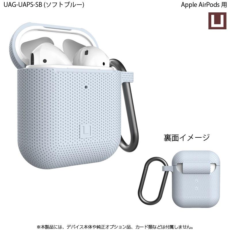 U by UAG Apple AirPods (第2/第1世代)用 [U] SILICONE CASE (シリコーンケース) 全5色 耐衝撃 UAG-UAPSシリーズ