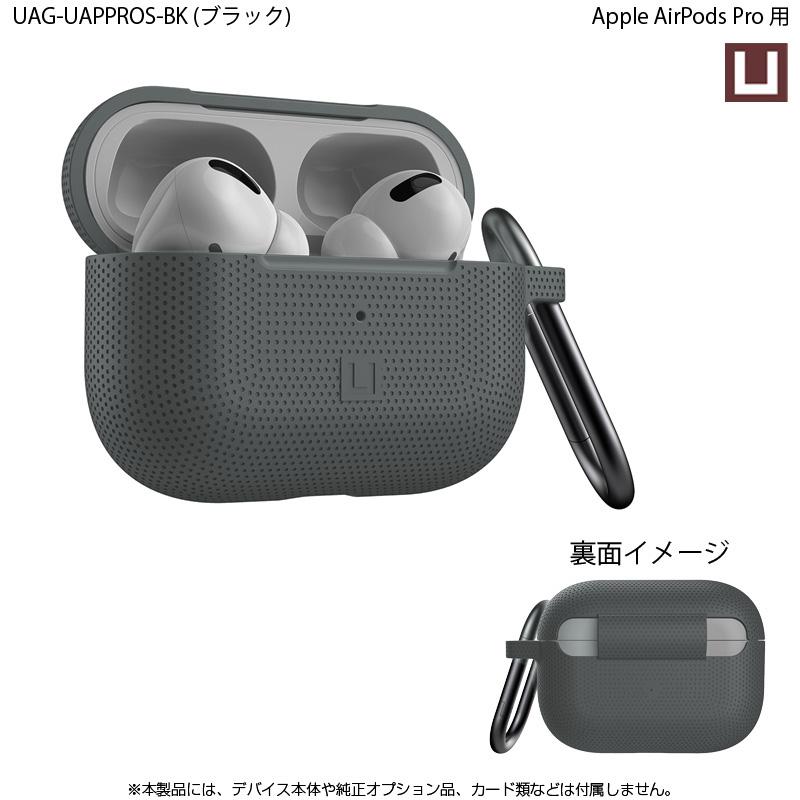 U by UAG Apple AirPods Pro用 [U] SILICONE CASE (シリコーンケース) 全4色 耐衝撃 UAG-UAPPROSシリーズ