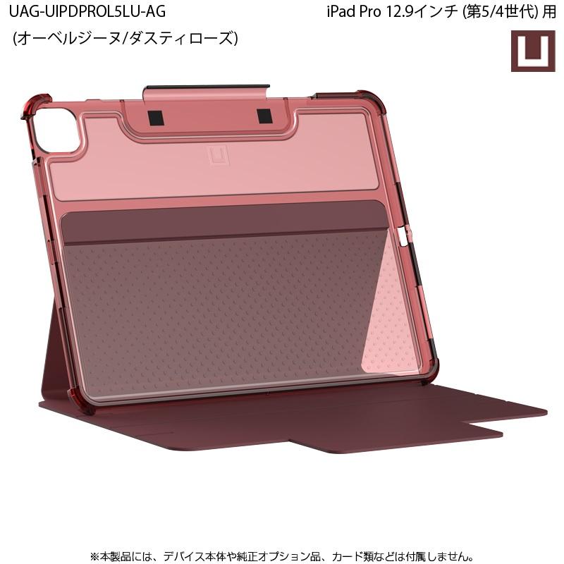 U by UAG 12.9インチ iPad Pro (第5/4世代)用 LUCENTケース 全3色 フォリオ 耐衝撃 UAG-UIPDPROL5LUシリーズ
