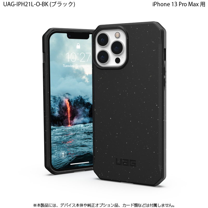 UAG iPhone 13 Pro Max 用ケース OUTBACK バイオディグレーダブル 全3色 耐衝撃 UAG-IPH21L-Oシリーズ 6.7インチ