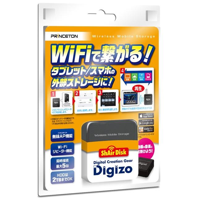 デジ蔵ShAirDisk ワイヤレスモバイルストレージ 単体モデル Wi-fiアクセスポイント・Wi-fiリピーター機能搭載 PTW-SDISK1