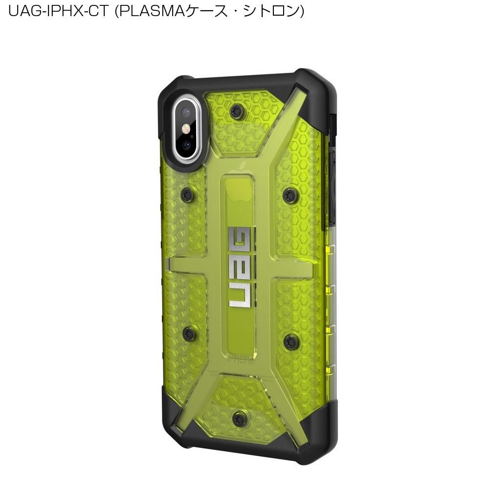 (在庫限り) 【未開封】 プレミアムアウトレット 【訳あり】 UAG iPhone XS / X用 PLASMAケース(クリアカラー) 全5色 耐衝撃 UAG-IPHXシリーズ