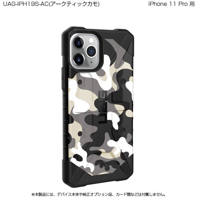 UAG iPhone 11 Pro用 PATHFINDER SEケース スタンダード・カモフラージュ柄 全3色 耐衝撃 UAG-IPH19Sシリーズ 5.8インチ