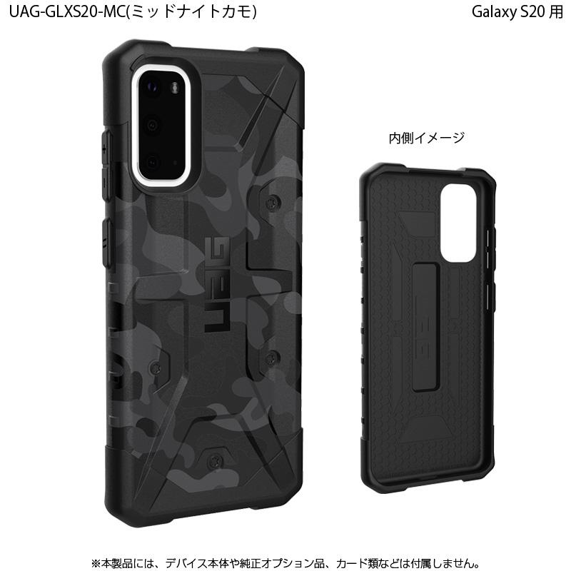 UAG Galaxy S20用 PATHFINDER SEケース スタンダード カモフラージュ柄 全2色 耐衝撃 UAG-GLXS20シリーズ
