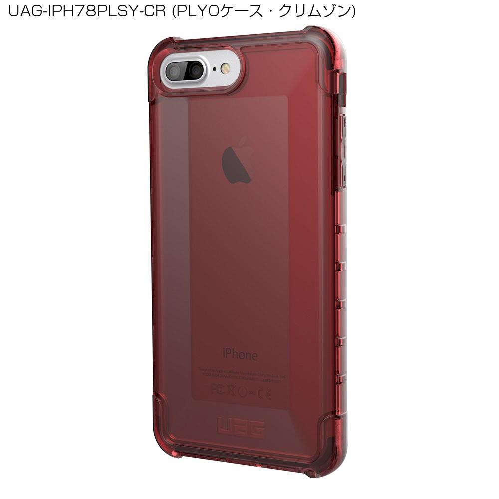 (販売終了) UAG iPhone 8 Plus/ 7 Plus/ 6s Plus用 PLYOケース(シンプル) 全5色 耐衝撃 UAG-IPH78PLSYシリーズ