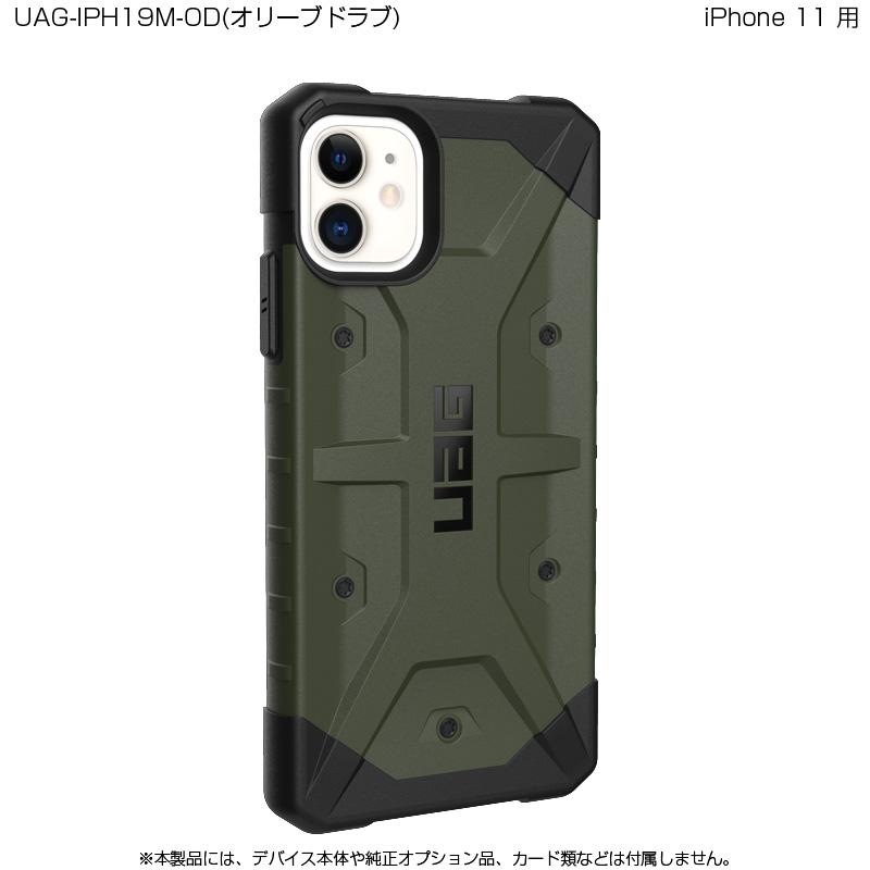 (在庫限り) UAG iPhone 11用 PATHFINDERケース スタンダードタイプ 全4色 耐衝撃 UAG-IPH19Mシリーズ 6.1インチ