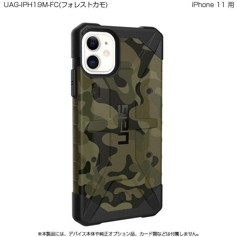 UAG iPhone 11用 PATHFINDER SEケース スタンダード・カモフラージュ柄 全3色 耐衝撃 UAG-IPH19Mシリーズ 6.1インチ