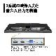 27インチワイド液晶ディスプレイ 全2色 フルHD 白色LEDバックライト 広視野角 PTFWLD-27W PTFBLD-27W