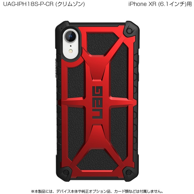 UAG iPhone XR (6.1インチ)用 MONARCHケース (プレミアム) 全3色 耐衝撃 UAG-IPH18S-Pシリーズ