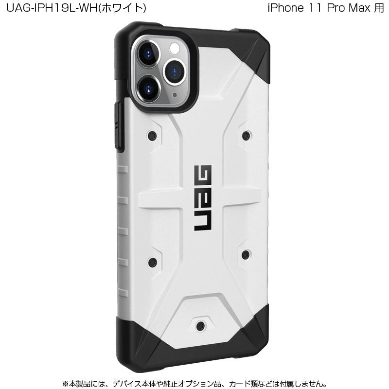 UAG iPhone 11 Pro Max用 PATHFINDERケース スタンダードタイプ 全4色 耐衝撃 UAG-IPH19Lシリーズ 6.5インチ