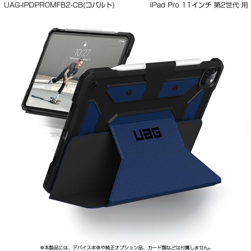 (在庫限り)UAG 11インチ iPad Pro (第2世代)用 METROPOLISケース 全3色 フォリオ 耐衝撃 UAG-IPDPROMFB2シリーズ