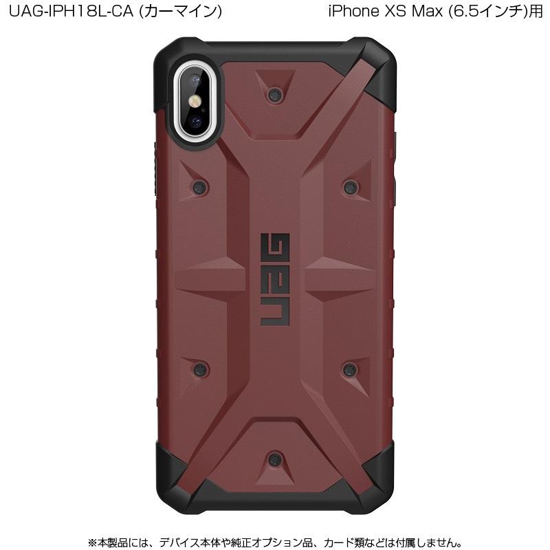 (在庫限り) UAG iPhone XS Max (6.5インチ)用 PATHFINDERケース (スタンダード) 全4色 耐衝撃 UAG-IPH18Lシリーズ