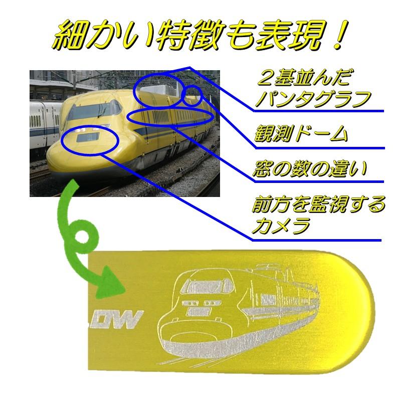 車内販売のアイスクリーム(抹茶)11個入り+ドクターイエロースプーンセット【送料無料】