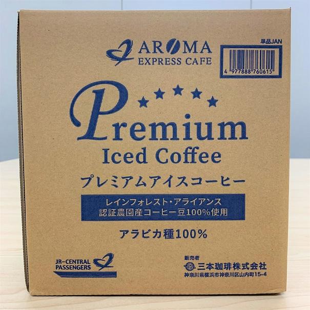 車内販売のアイスコーヒーリキッド6本入り【送料無料】