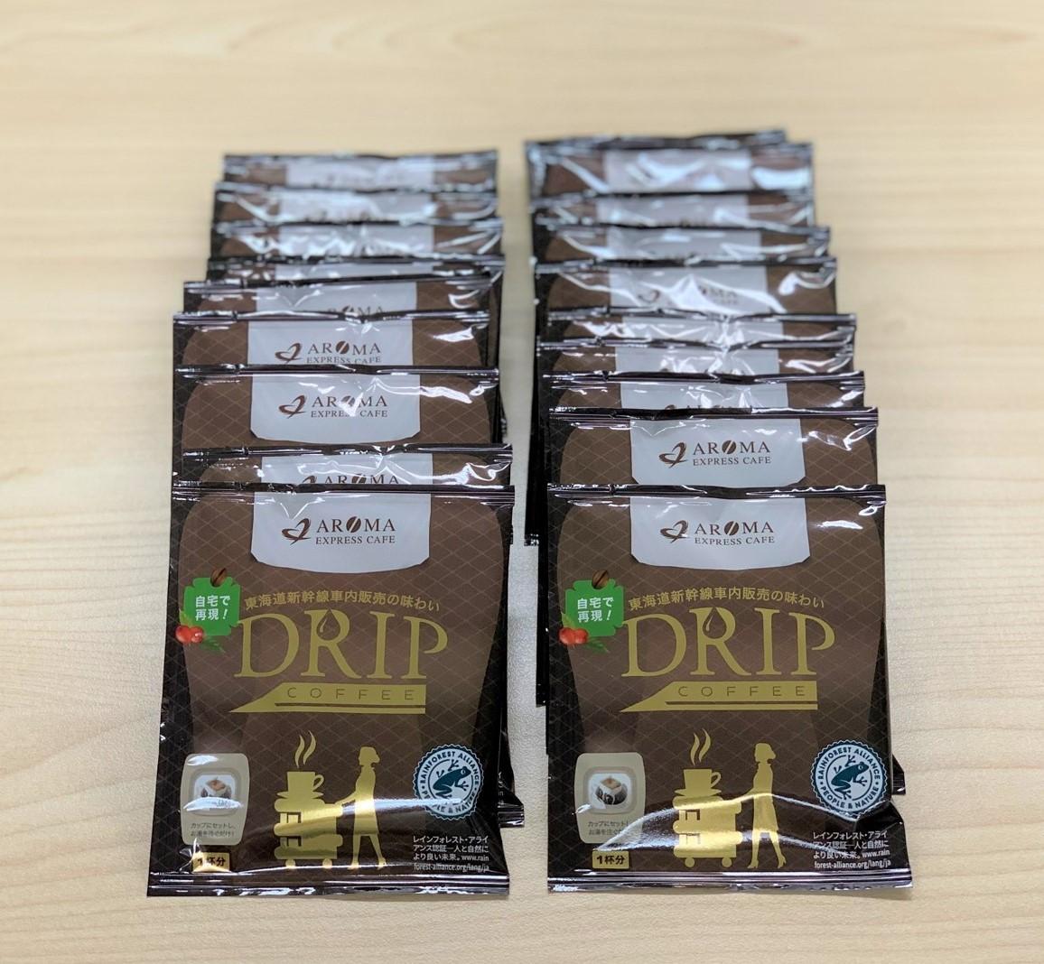 車内販売のホットコーヒー(ドリップコーヒー)20袋入り【送料無料】