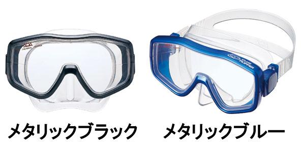 【スノーケリング用マスク】AQA モアナソフト 【メンズ】KM-1102H [31110054]