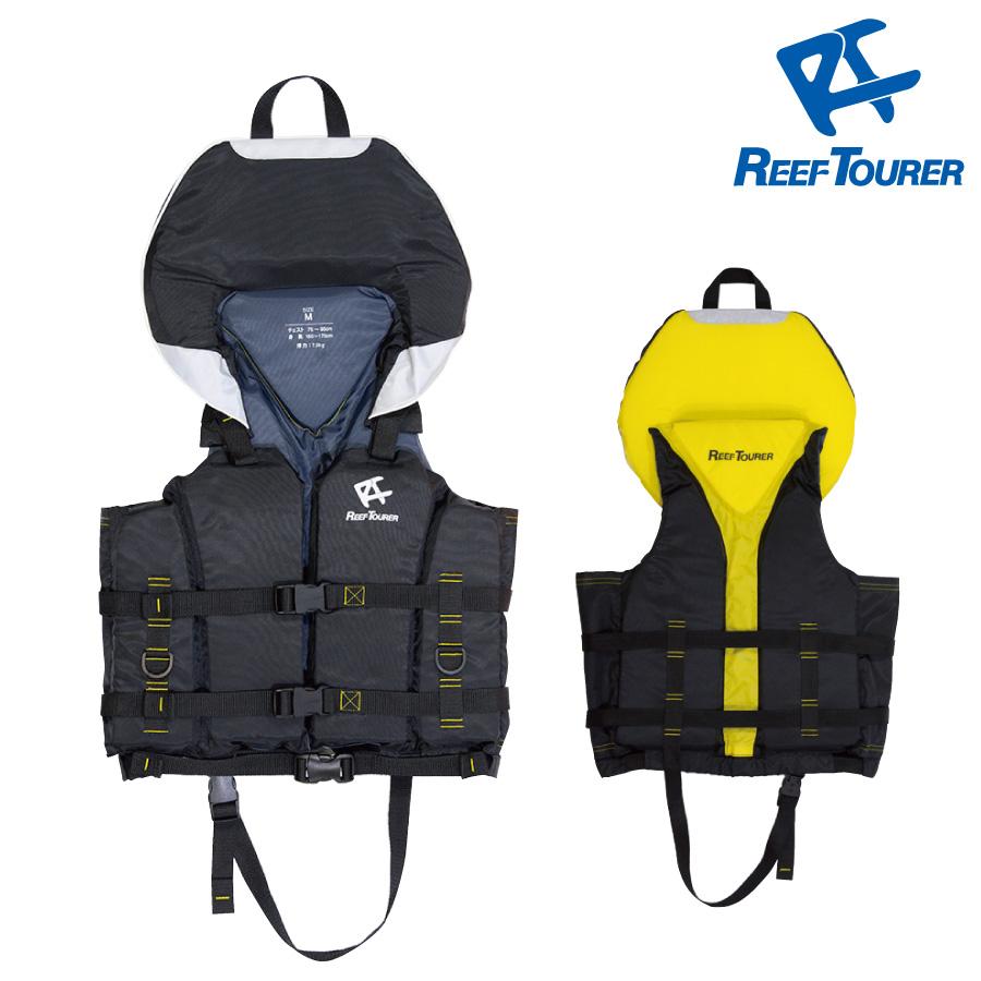スノーケリングベスト REEF TOURER / 大人用 スノーケリングベストヘッドサポート付 RA0406 リーフツアラー