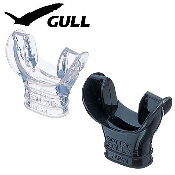 【スノーケル用補修パーツ】GULL/ガル マウスピース【レギュラー】GP-7202[80909000]