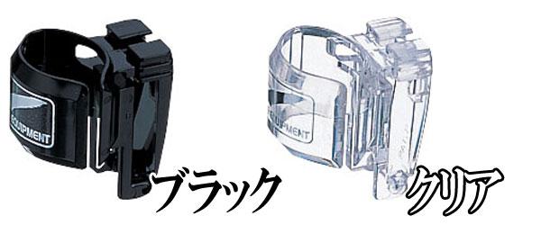 【スノーケル用補修パーツ】GULL/ガル ワンタッチホルダー【カナール/レイラ用】GP-7203[81009050]
