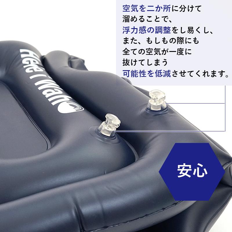 HeleiWaho / ヘレイワホ 子供 (Kids&Jr)用 浮き輪のように膨らます旅行にも最適の最小サイズ! シュノーケリング 用 フローティングベスト ![80667002]