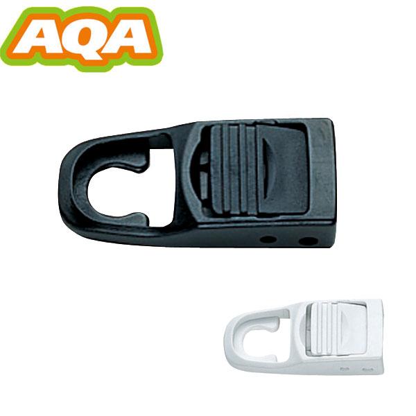 【フィン用補修パーツ】AQA シートレッカー用バックル【1個】 KF-2988[81010024]