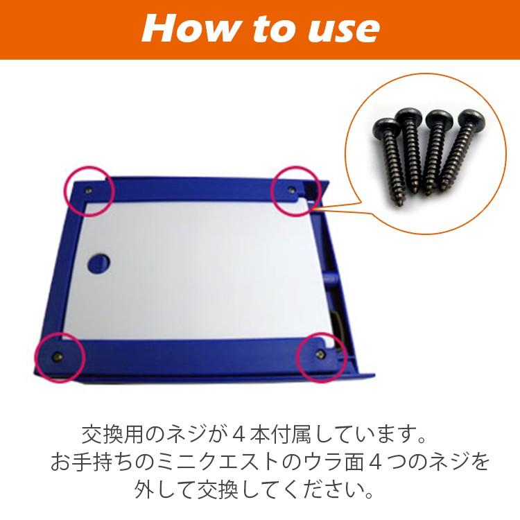 Innovative/イノベイティブ ミニクエスト用交換スクリーン QT2211 [81170006]