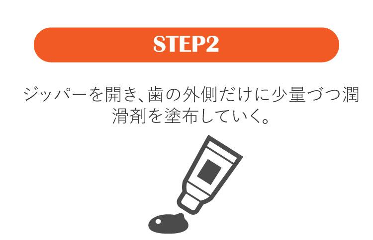 【ダイビング アクセサリー】GearAid/ギアエイド 輸入 ジップ用潤滑剤 Zipper Lubricant<br>