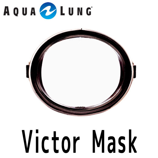 【プロフェッショナルマスク】AQUALUNG/アクアラング Vマスク(ビクター)【202000】[301050000000]