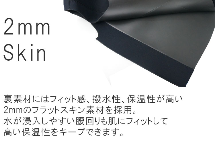 フードベスト のような感覚で使えるウェットスーツインナー  WorlDive/ワールドダイブ レディース 2mmイージードライネック ベスト[60240006]