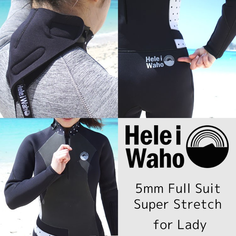 ウェットスーツ 5mm レディース スーパーストレッチ ウエットスーツ HeleiWaho フルスーツ サーフィン ダイビング ヘレイワホ ウェット