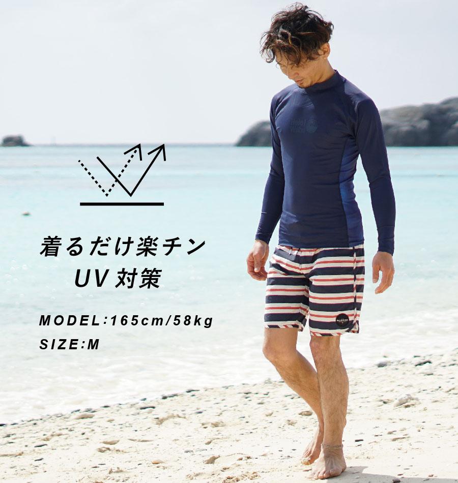 ラッシュガード メンズ HeleiWaho ヘレイワホ 長袖 プルオーバー UPF50+ で UVカット 大きいサイズ 対応 サーフィン や ウェットスーツ の インナー