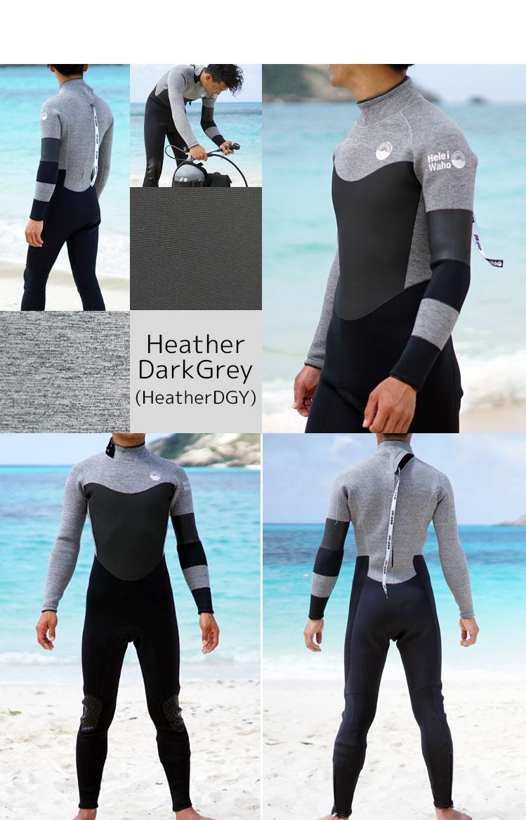 ウェットスーツ 3mm メンズ ウエットスーツ スーパーストレッチ  HeleiWaho フルスーツ サーフィン ダイビング ヘレイワホ ウェット ウエット スーツ シュノーケリング スノーケリング マリンスポーツ|ジェットスキー ウェイクボード スキューバ