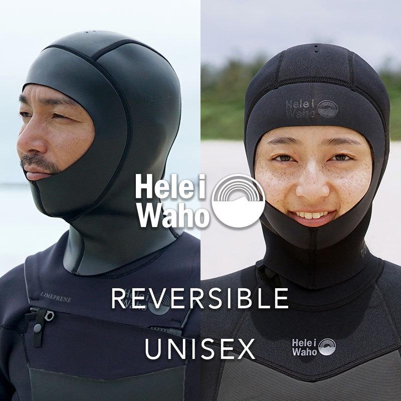 ウェットスーツ 2mm ユニセックス インナー フード ヘレイワホ HeleiWaho Reversible Innner
